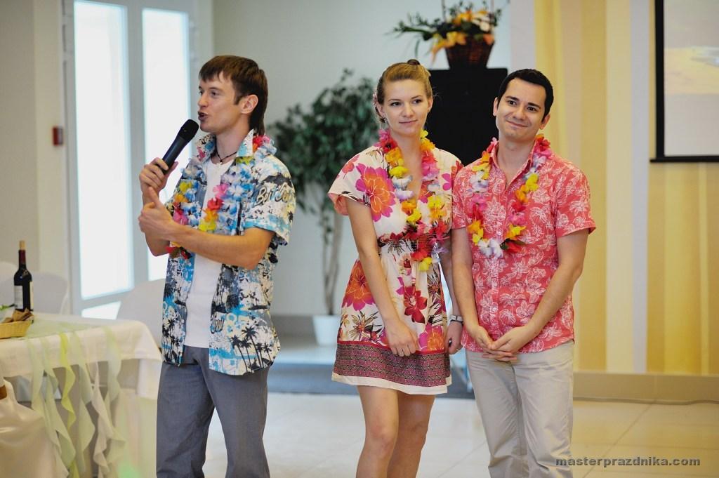 Гавайская свадьба - яркая и вкусная.