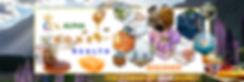 for website banner.jpg