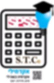 STC - מחשבון המבחן הסטטיסטי
