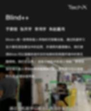 Hackathon2.png