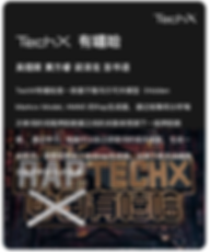 Hackathon4.png