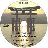 IHWSR_DVD_Label_2-342x342.png