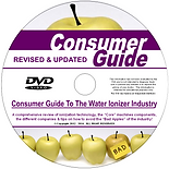 Consumer_Guide_DVD_Label_2014_edited.png