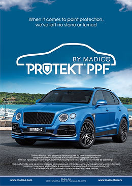 _Madico Protekt PPF презентация.jpg