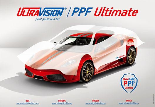 UV PPF (1).JPG