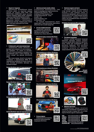 _Выбор плёнки print 2.jpg