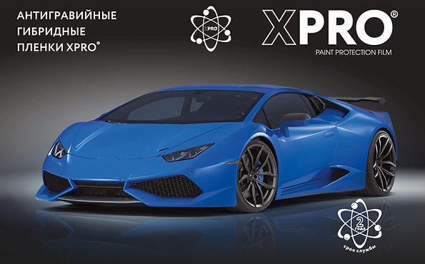 XPRO Hybrid