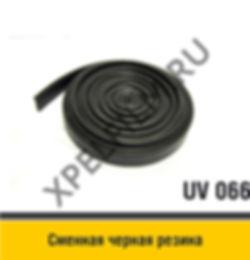 Высококачественная синяя резина для GT 053-056, длина 0,5 м., UV 067, GT 045 BLUE