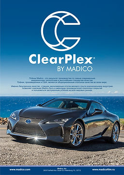 _Madico ClearPlex презентация 1.jpg
