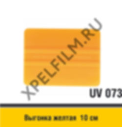 "Выгонка желтая ""LIDCO ORANGE"" , 10см, UV 073, GT 087"