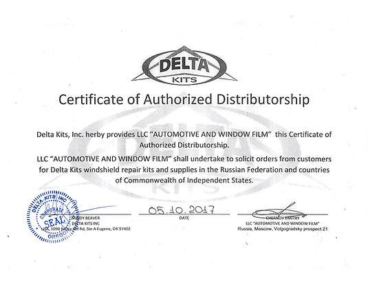 Delta Kits