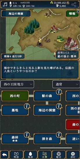 1_マップ.jpg