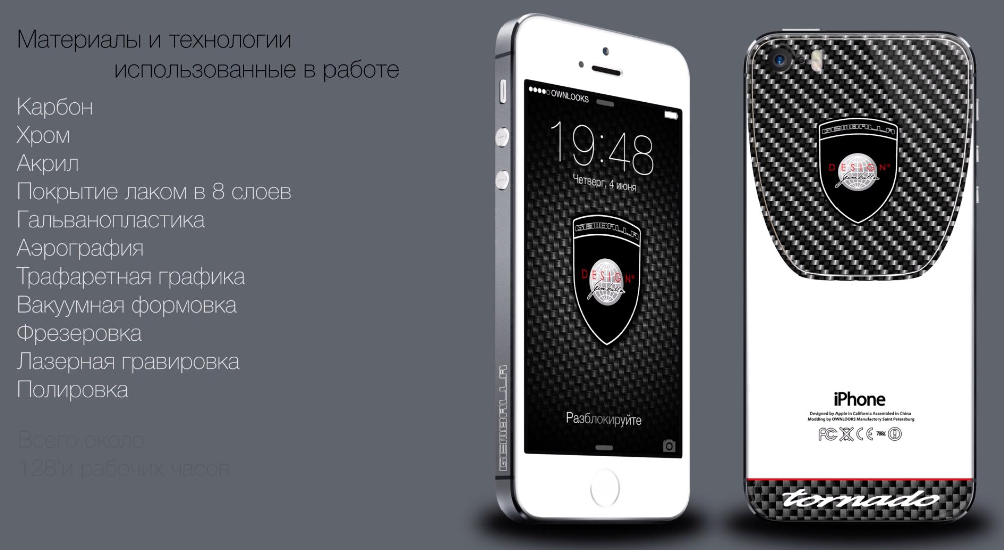 GEMBALLA_ iPhone_5S_Carbon