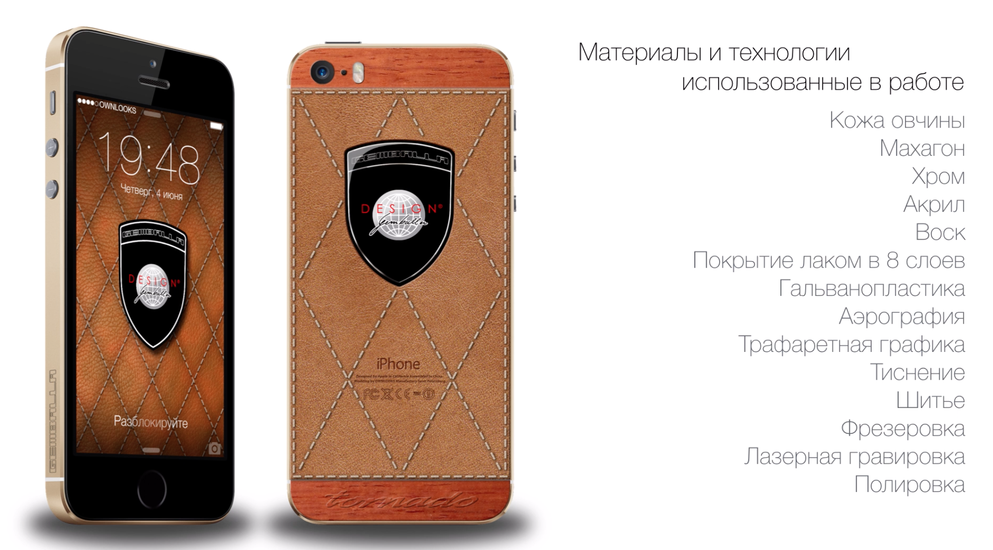 GEMBALLA_iPhone_5S_gold_exclusive