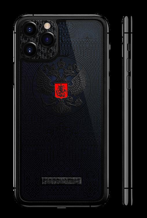 iPhone 11 Pro RF Хамелеон, 256Gb