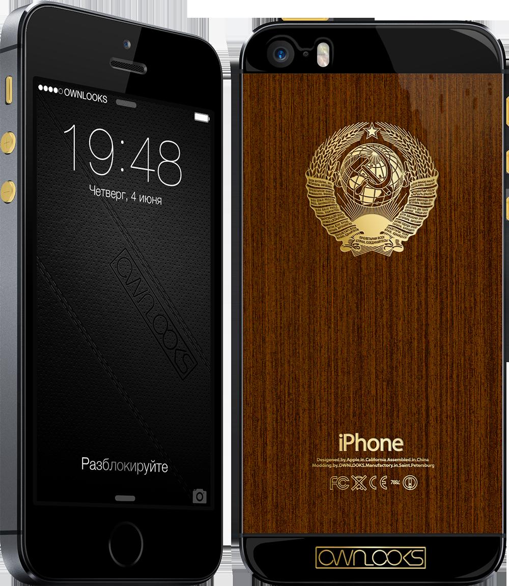 iPhone_Makore СССР 5S.png