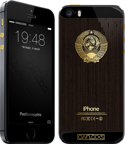 iPhone 5S 64Gb OWNLOOKS Bokonge USSR