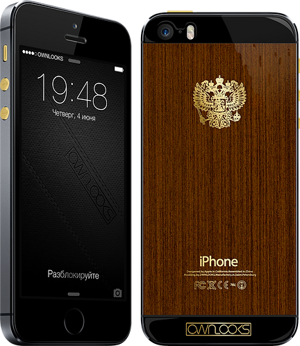iPhone 5S 64Gb OWNLOOKS Macore RF