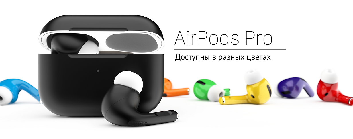 AirPods Pro black red green custom.png