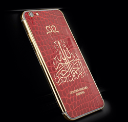 iPhone_6S_rose_gold_red_alligator.png