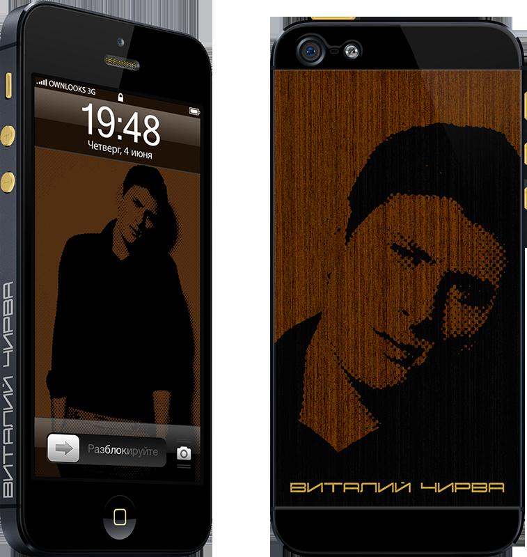 Vitaliy Chirva iPhone 5 эксклюзивный