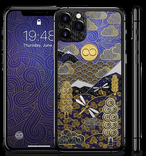 iPhone 11 Pro Rurikon