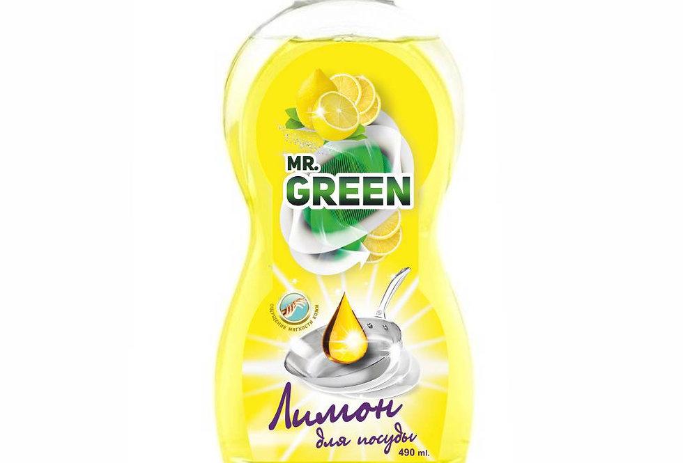"""Средство для мытья посуды """"Лимон"""" 500мл."""