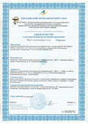 сертификаты Mr.Green.jpg