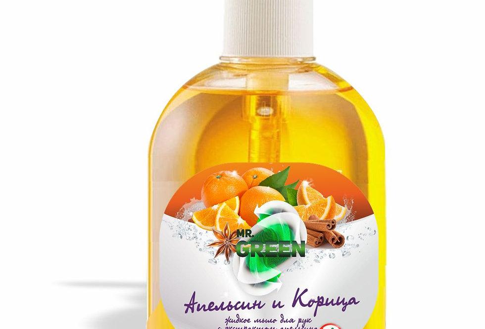 "Жидкое мыло ""Апельсин и Корица"" антибактериальное ( 500мл.)"