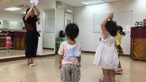 舞蹈啟蒙班