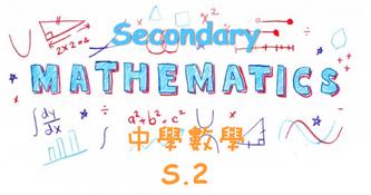 S.2_MATH-I.png