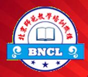 BNCL普通話水平測試應試班