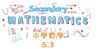 S.3_MATH-I.png