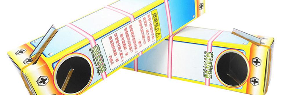 自製紙質伸縮潛望鏡