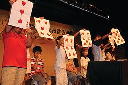 舞台魔術創作課程