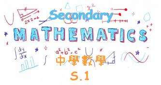 S.1_MATH-I.png