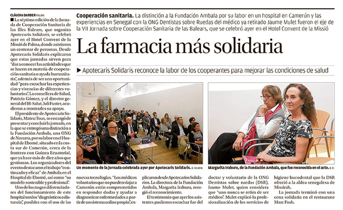 Reconocimiento a AMBALA por parte de Apotecaris Solidaris en la VII Jornada de Cooperación Sanitaria