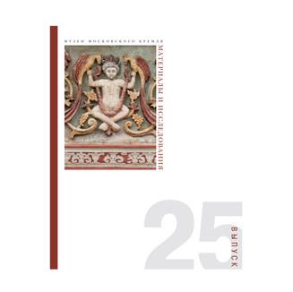 n25-cover.jpg