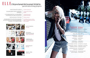 perepechenova-elle_Page_21.jpg