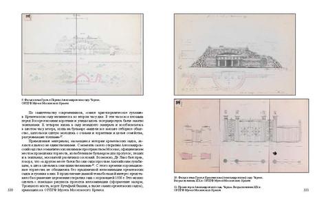 Sbornik22 - pages wix_Page_161.jpg