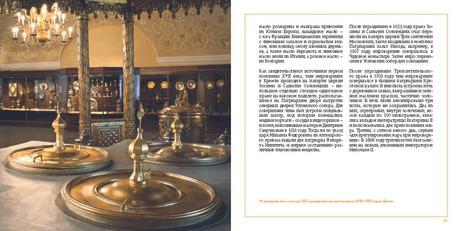 mirovarenie-maket-spread_Page_10.jpg