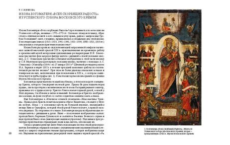 SBORNIK25_Page_031.jpg