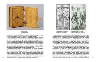 Sbornik22 - pages wix_Page_019.jpg