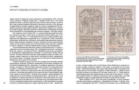 Sbornik22 - pages wix_Page_049.jpg