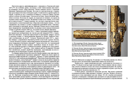 Sbornik22 - pages wix_Page_037.jpg