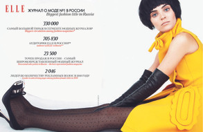 perepechenova-elle_Page_06.jpg