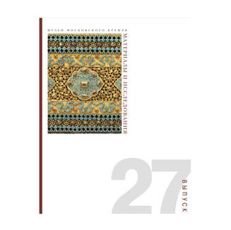 n27-cover.jpg