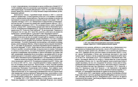27 wix_Page_120.jpg