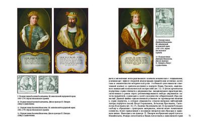 Sbornik26-titul 11may_Page_037.jpg