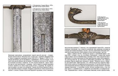 Sbornik22 - pages wix_Page_032.jpg